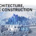 Autodesk AEC Collection: максимум возможностей для максимального результата