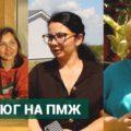 Три истории переезда в Краснодарский край