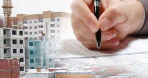 Закон о сокращении сроков процедур в сферах строительства вступает в силу в 2021 году
